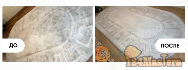 Советы по химчистке ковров на дому