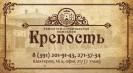 124mastera.ru