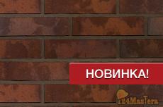 Компания ОООСтроительная керамика