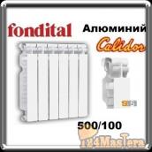 Calidor S5 470 руб/секция.
