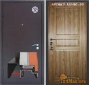 АРТИК F ТЕРМО = 21500руб-    дверное  полотно толщиной 90 мм,  изготовлено из цельногнуто...