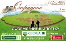 коттеджи под ключ с участком www. otradnoe24.ru от 1 700 0...