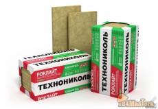 Магазин Теплострой-Красноярск