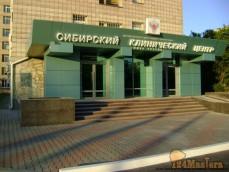 Компания Красноярский камень