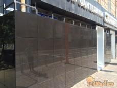 """Монтаж навесного вентилируемого фасада, материал """"Керамогранит"""". Изготовление р..."""