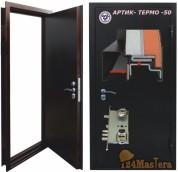 АРТИК-ТЕРМО металл с 2х сторон 20000рубСпециально разработана для установки на улицу с уч...