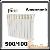 Ferroli infiniti 490 руб/секция.