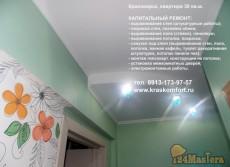 Ремонт квартиры под ключ. тел. 8913-173-97-57
