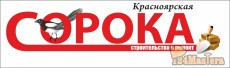 Ссылка на КП и размеры и цены модуля yadi.sk/d/K6CAWCOtftZ...