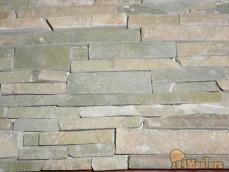 Натуральный природный камень соломка 297-89-53