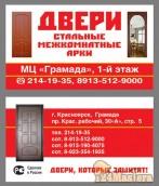 тел 214-19-35Монтаж дверей производится квалифицированными специалистами, имеющими богаты...