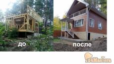 Бригада Александр Сысоев