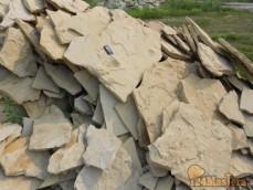 Натуральный природный камень  песчаник желтый 297-89-53