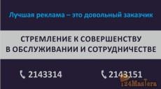 http://krsk.24au.ru/4037328/