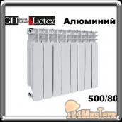 GH LieTex 350 руб/секция.