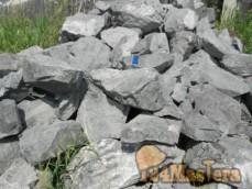 Натуральный природный  камень для ландшафта 297-89-53